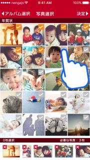 2_photo_select