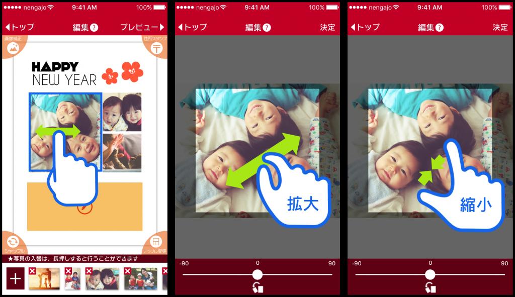 4_edit_photo